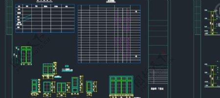 CAD室内图纸