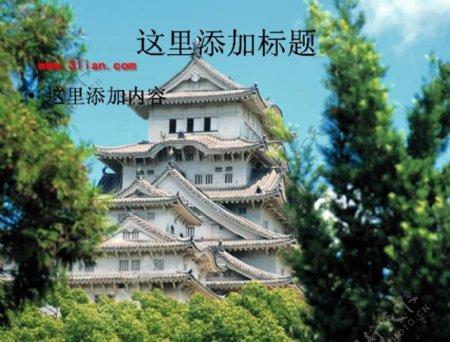 日本著名建筑
