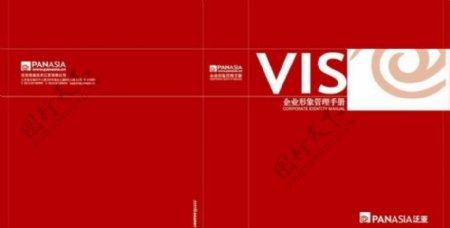 vi系统封面图片