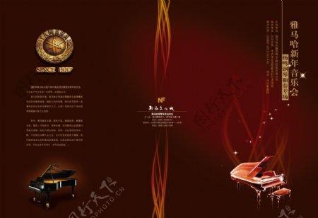 音乐会节目单跳动的火焰深红色背景广告设计模板其他模版印刷类源文件库