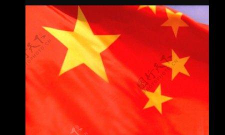 中国国旗视频