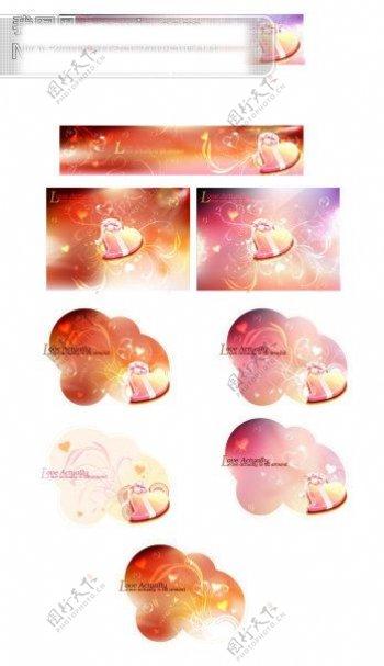 浪漫爱恋主题矢量素材恋情恋曲爱情温馨浪漫主题恋人情人矢量心形爱心AI格式