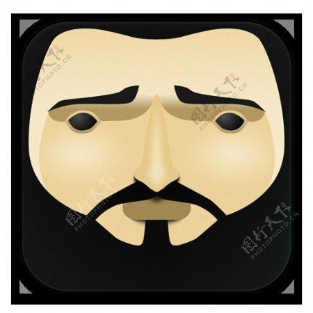 大胡子男人表情图标下载