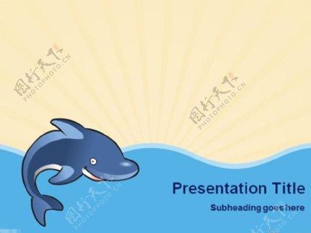 鲸鱼ppt模板
