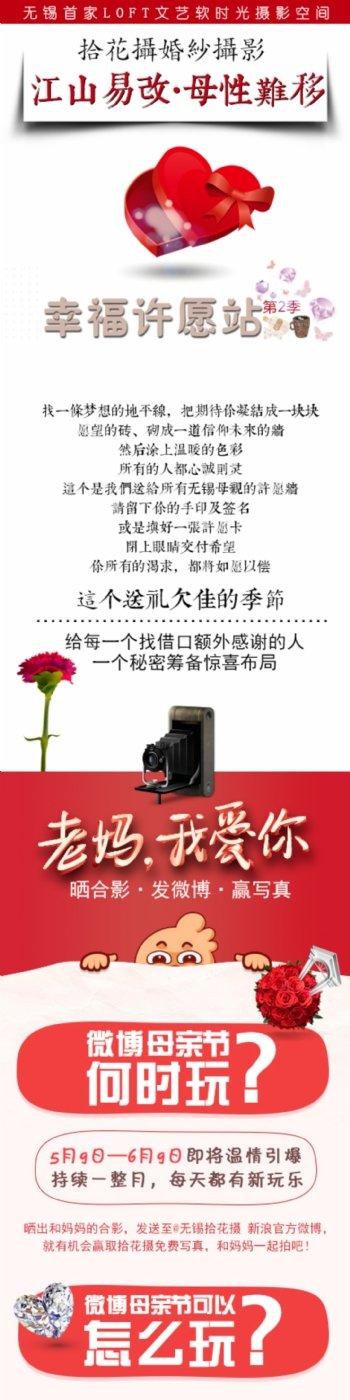 母亲节活动商业康乃馨原创设计