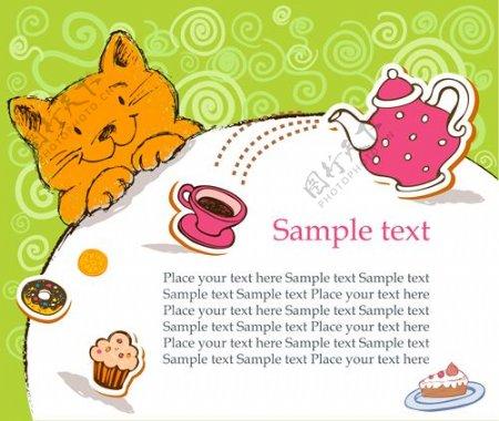 可爱的猫生日贺卡创意矢量素材04