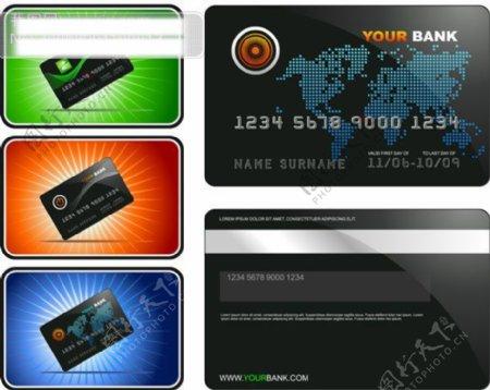 银行卡信用卡光芒世界地图金融商业矢量素材