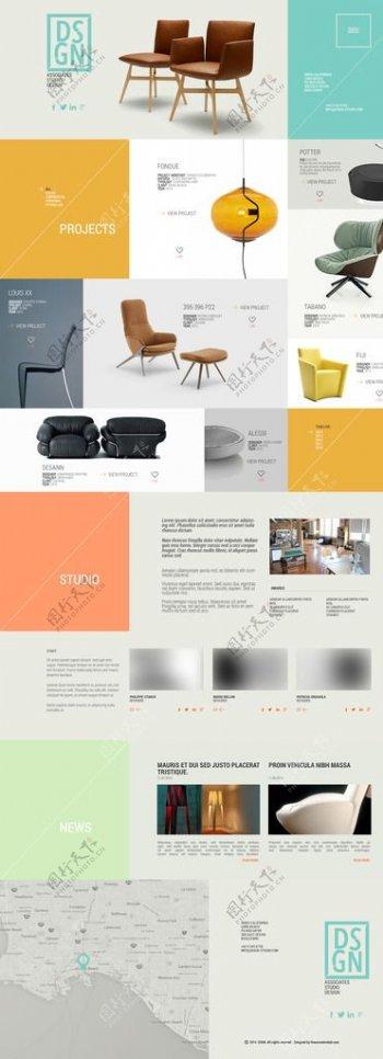 网页主页设计图片