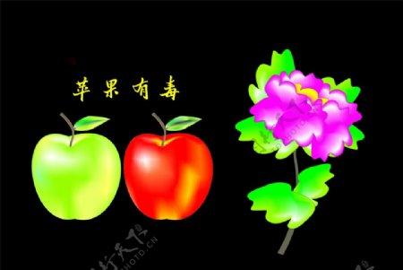 苹果牡丹矢量图图片