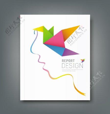 白色封面设计图片