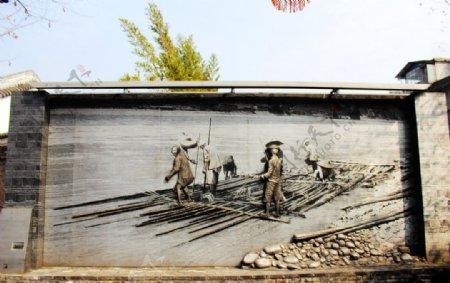 四川都江堰墙画图片