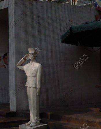 汉白玉雕警察图片