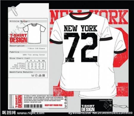 T恤设计服装设计图片