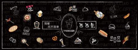 西餐简餐背景墙图片