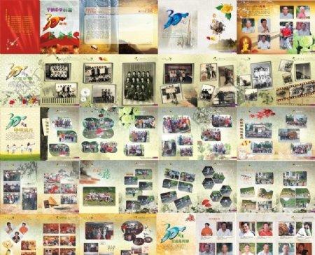 纪念册图片