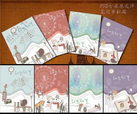 本本封面设计笔记本封面可爱卡通风格笔记本图片