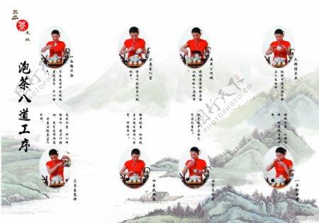 铁观音茶宣传册图片