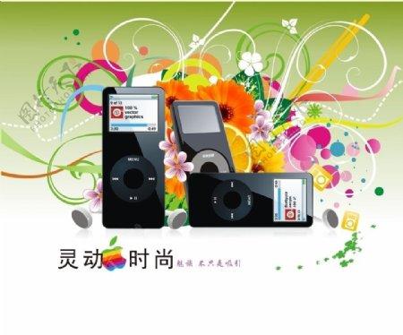 mp4广告宣传单图片