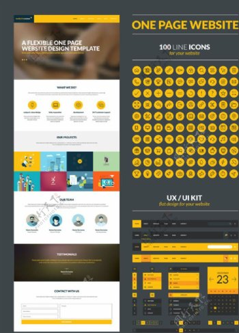 手机UI界面素材图片