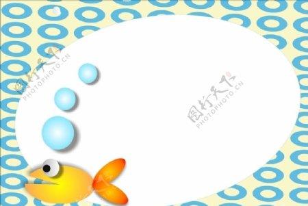 小鱼儿边框图片
