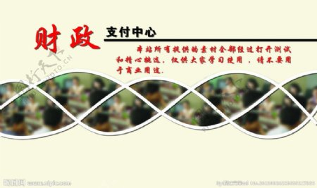 异形文化墙图片