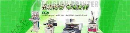 机械素材图片