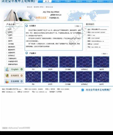 大气企业网站中文模板图片