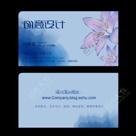 百合名片中国风名片韩式名片图片