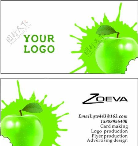 水果店专用名片设计模版图片