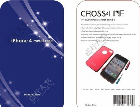 iPhone4卡纸图片