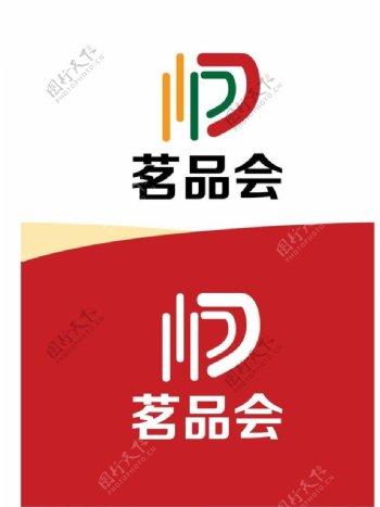 茶叶标识设计
