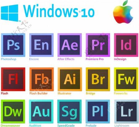 Adobe矢量图标