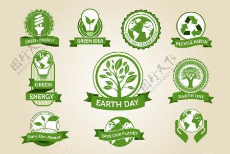 地球日绿色标签矢量素材