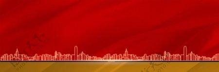 红色城市背景