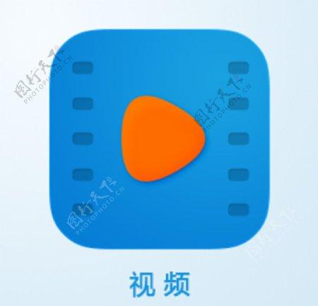 视频播放图标ico
