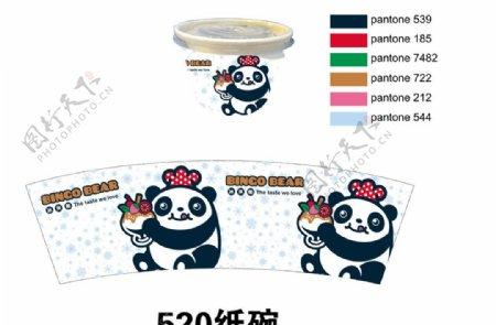 冰果熊520纸碗