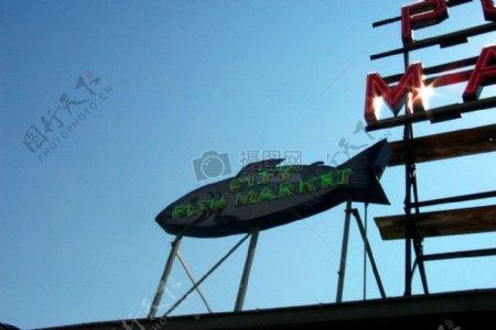 派克街鱼市场标志
