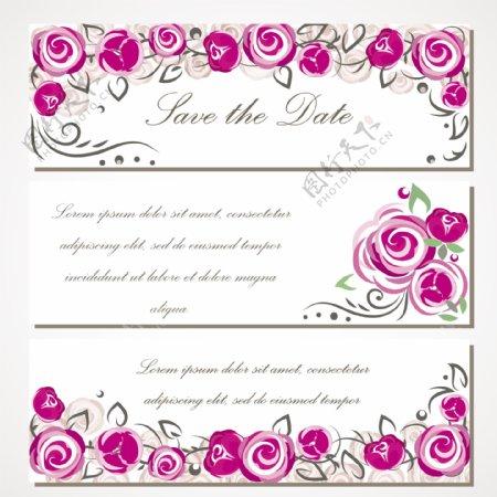 手绘玫瑰花婚礼请贴模板下载