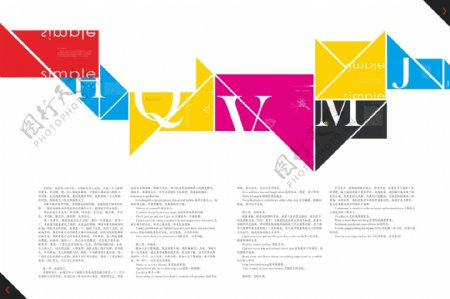 simple书籍装帧设计
