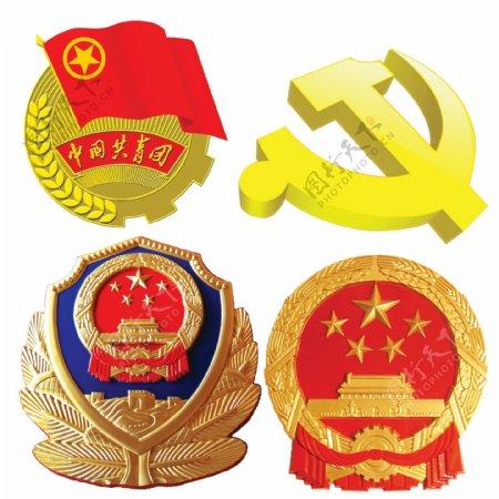 党徽团徽警徽标志