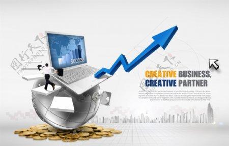 活动背景企业展板设计商务展