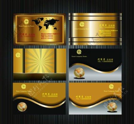 金色经典名片设计矢量素材