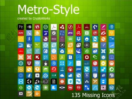 Metro风格图标ico