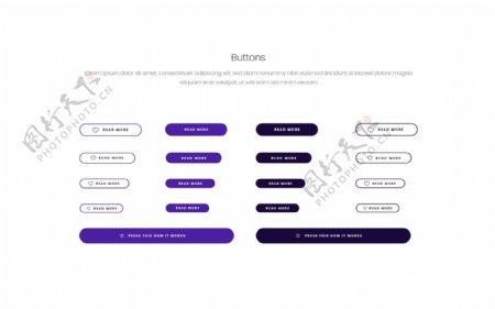 UI界面素材样式