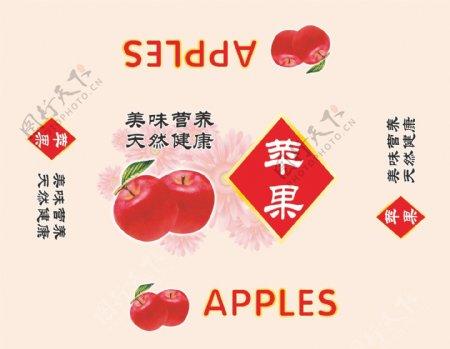 苹果原创包装设计
