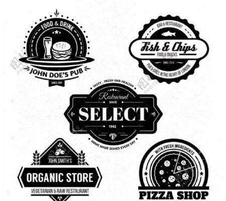 餐饮复古标签