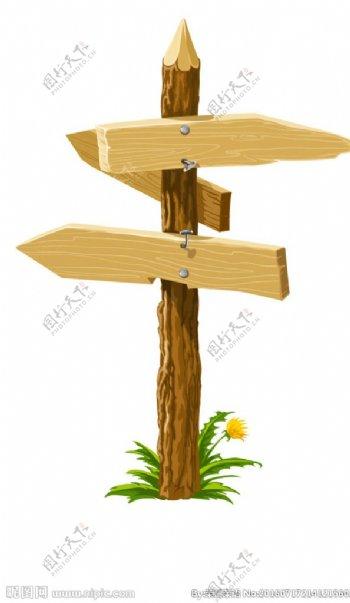 木板指示牌矢量素材