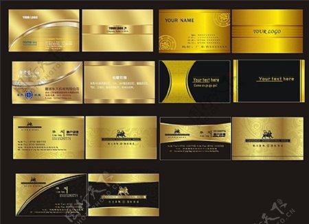 金色名片系列图片