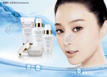 范冰冰代言的化妆品广告