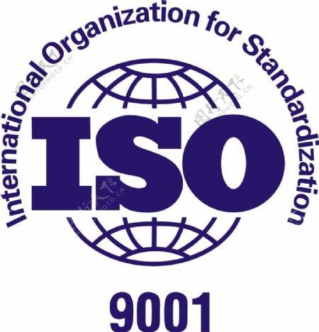 ISO认证标识图片